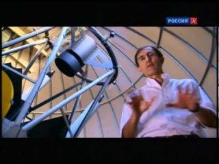 Телескоп Kеплер - обитаемые планеты - другие миры