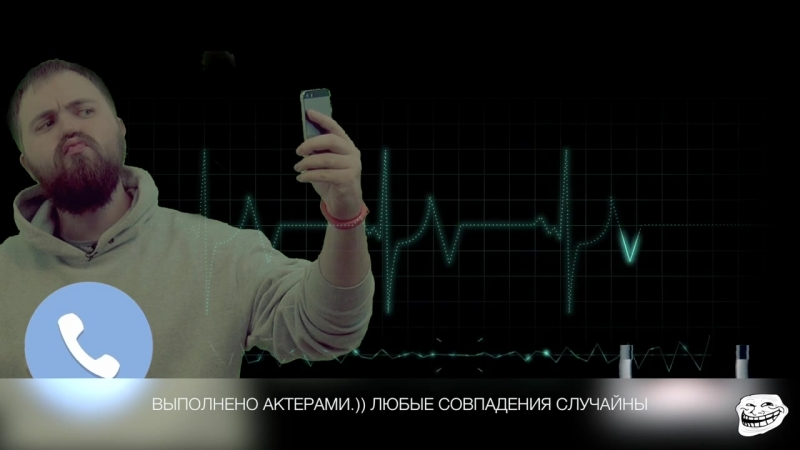 2.Wylsacom уходит из Youtube. Хакер слил его iPhone и Telegram