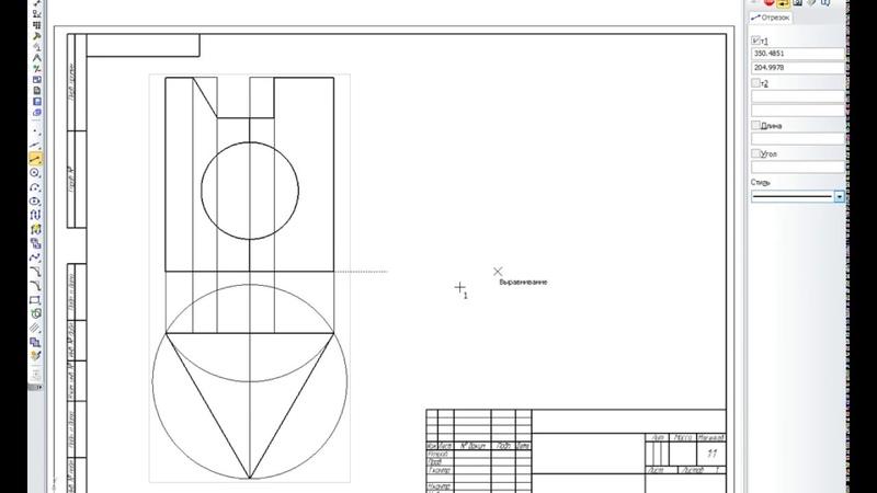 Инженерная графика Задание 1 1 Проекционное черчение