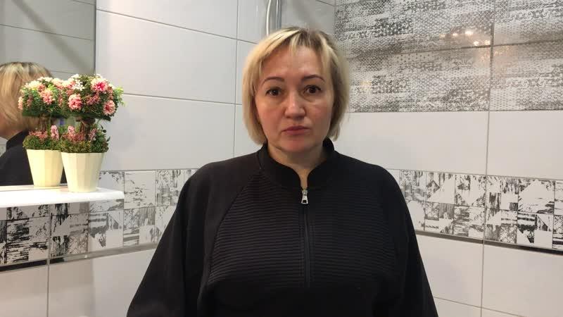 Видео отзыв нашего клиента Елены