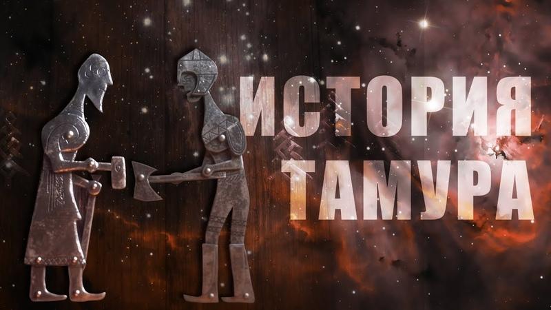 Обречённый Каменщик | История Тамура | God Of War 4