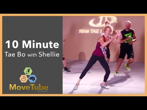 10 Minute Tae Bo Cardio Party with Shellie Blanks Cimarosti