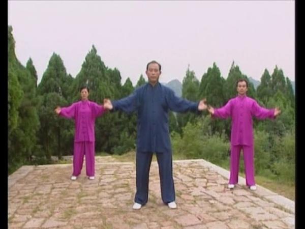 Игры пяти зверей, омолаживающий цигун У Цинь Си