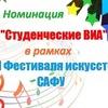 #клуб КОЛЕСО# 18-20 декабря!!!