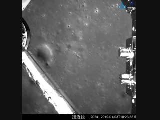 Опубликовано видео посадки Чанъэ-4