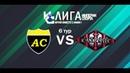Александровский сад - Катрапс (1:5), 22.07.2018, Лига Империи спорта