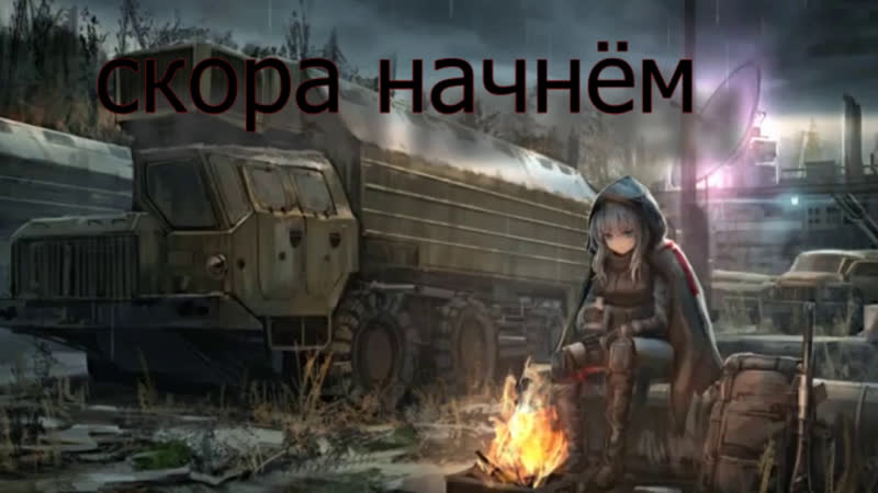 Pc [S.T.A.L.K.E.R. Call of Pripyat] посталкерим с модами