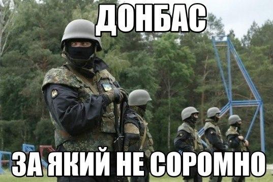 Харьковские добровольцы учатся бороться с террористами - Цензор.НЕТ 8889