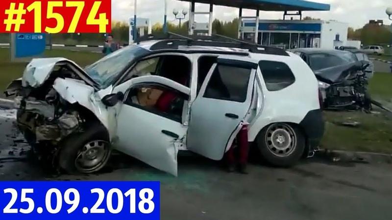 Новый видеообзор от канала Дорожные войны за 25 09 2018 Видео № 1574