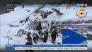 Новости на Россия 24 • Чудо спасенных в засыпанном лавиной отеле уже 8, в том числе дети