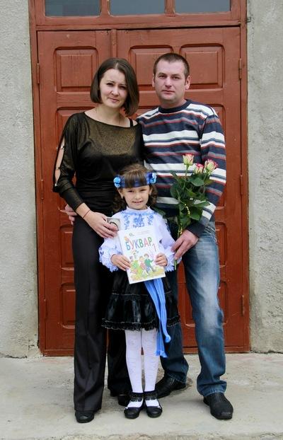 Яринка Савка, 29 ноября , Дрогобыч, id197880116