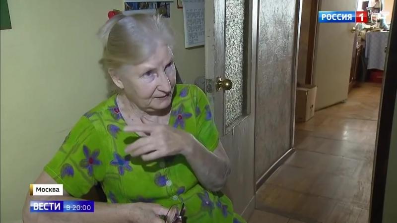 Мошенники вынуждали пенсионеров ставить новые счетчики воды 08102018