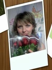 Татьяна Нуждина, 14 января , id197252473