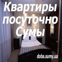 Сергей Сумской