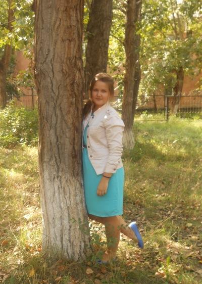Елизавета Зыкова, 4 сентября 1997, Курган, id65295884