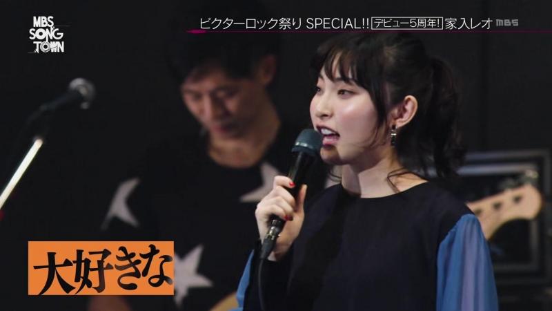 Leo Ieiri, Sakura Fujiwara, Sakurako Ohara (MBS SONG TOWN 2017.11.03)