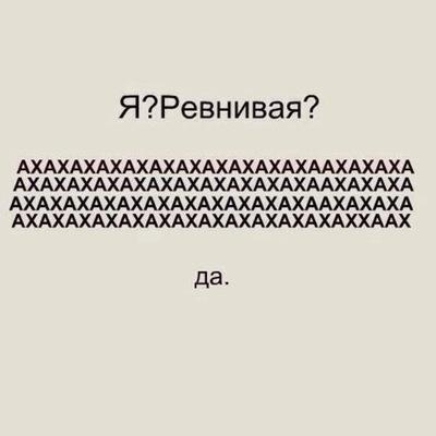 Tahira Guseinova, 6 сентября , id215824107