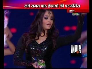 Aishwarya Rai rocked the stage at TOIFA