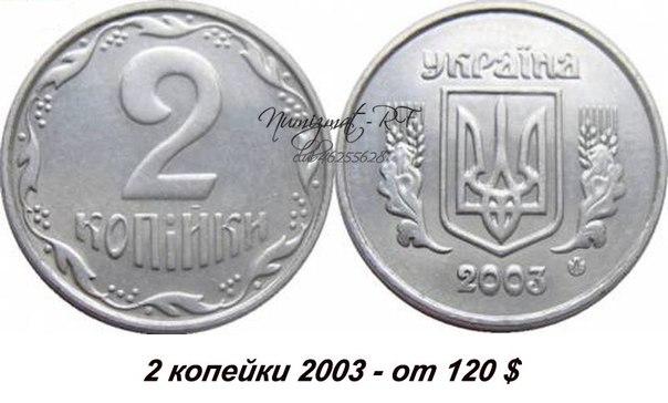 Украинские дорогие монеты 5 руб 1998 г спмд