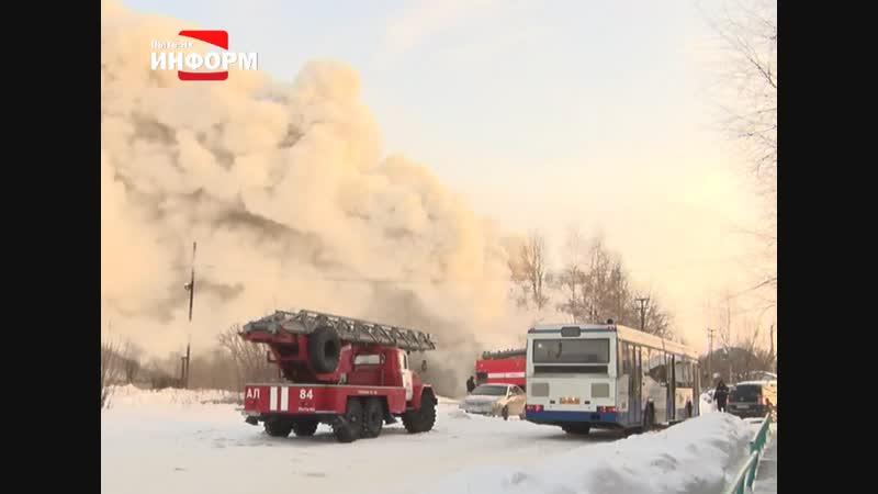 Пожар в Мамонтово