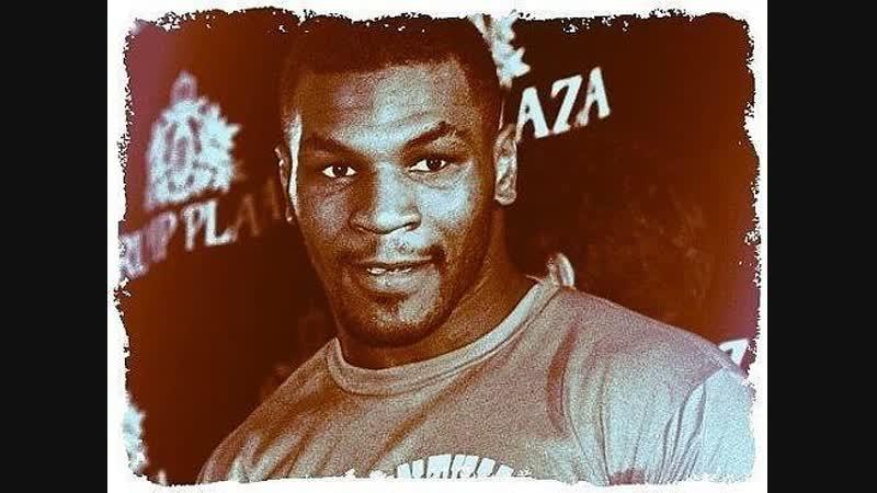 Я начал жить в трущобах городских .... Iron Mike Tyson Железный Майк Тайсон