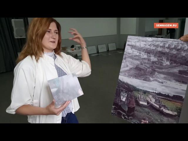 Художник Анелия Лянцевич о стереограмме