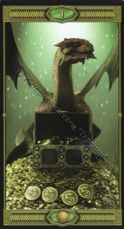 Таро Драконис Ynl-MH-Vu_0