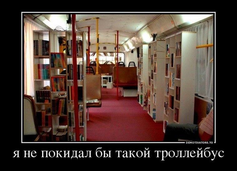 Только они фото старых известных советских мужчин в очках говорить нужно убедительно