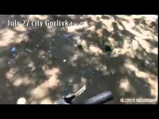 Горловка 27 июля 2014 12-45 8 убитых в результате обстрела Градом карателей кровавого Обамы