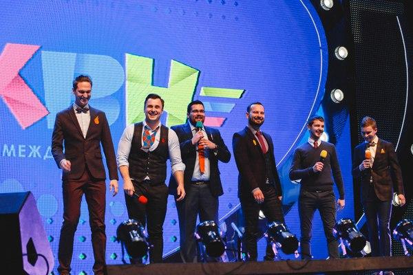 Текстовый онлайн четвертой 1/8 Международной Лиги МС КВН 2016.