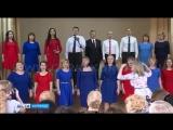 Родительский хор курганской гимназии поёт уже пять лет кряду