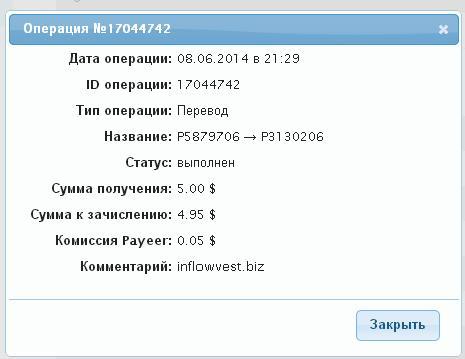 http://cs617225.vk.me/v617225527/c08b/fwbWqv-YJaU.jpg