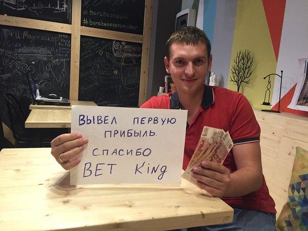 За последний год я заработал на ставках 27 миллионов рублей.