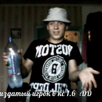 Олег Гуляев, 30 декабря 1988, Москва, id217285814