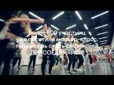 Мастер-класс от Юлианы Бухольц в танцевальном центре PROТАНЦЫ