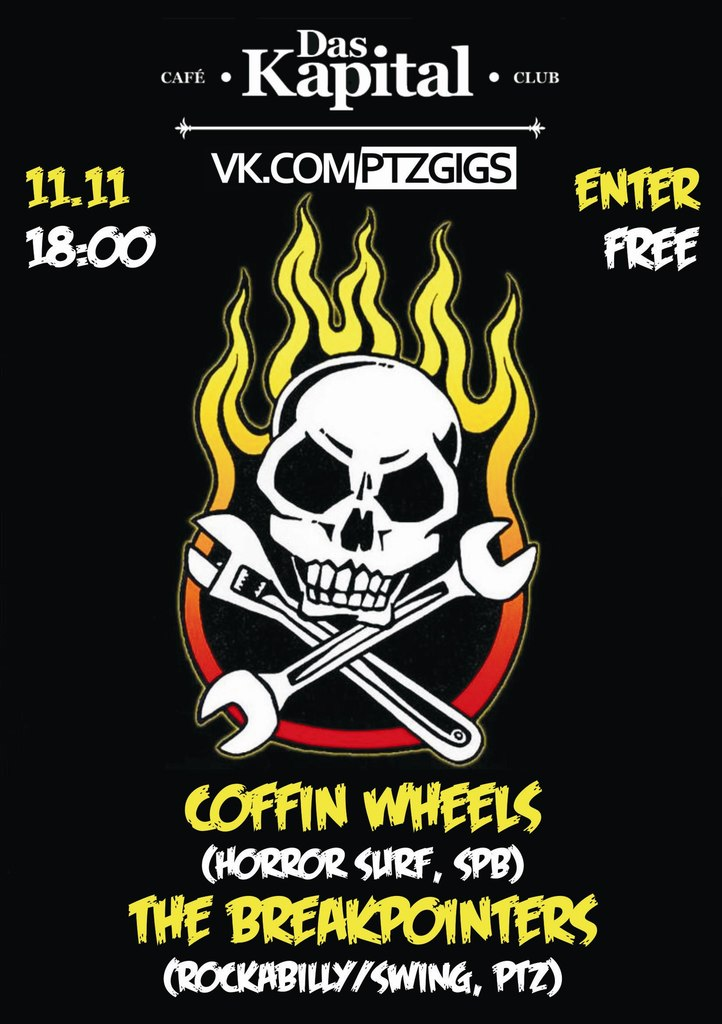 11.11 COFFIN WHEELS + THE BREAKPOINTERS