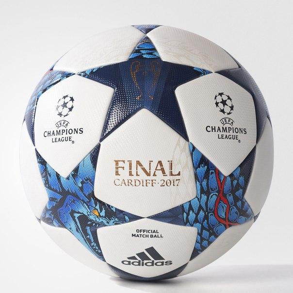 Футбольный мяч Finale Cardiff
