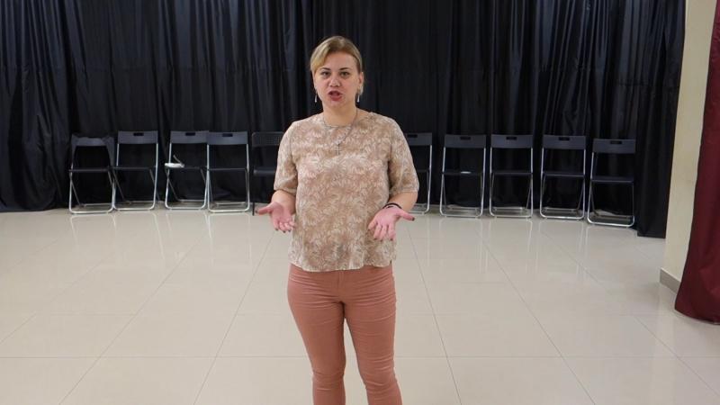 Презентация своего курса от Елизаветы Кондратьевой