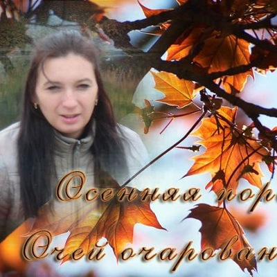 Наталья Зернова, 14 января 1981, Москва, id138318452
