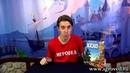 Керо Kero. Обзор настольной игры от Игроведа.