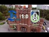 Балтика - Шинник - 1:0. Олимп-Первенство ФНЛ-2018/19. 8-й тур