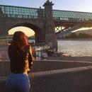 Карина Исаева фото #30