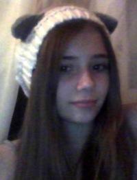 Мария Шевцова, 23 июня 1999, Днепропетровск, id134312826