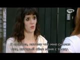 История Флор и Жасмин - 19 серия
