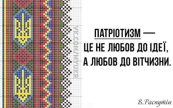 https://pp.vk.me/c618828/v618828705/13328/hzGtcka3fpM.jpg