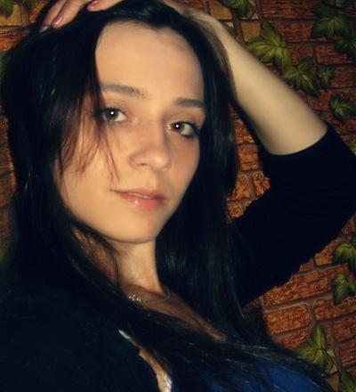 Татьяна Никитина, 20 апреля 1992, Черногорск, id86346506
