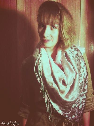 Anna Trofimova, 13 мая 1993, Ростов-на-Дону, id162697852