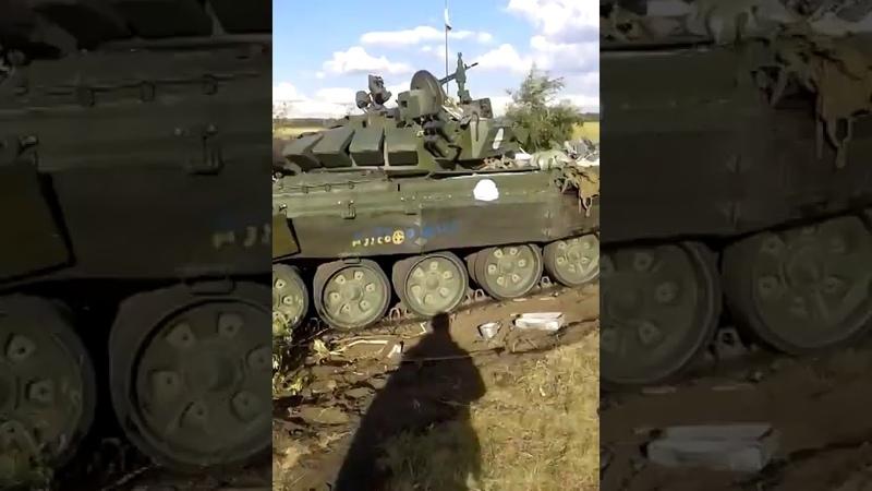 Захоплений Україною російський Т-72Б3 під Іловайськом
