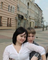 Дмитрий Заверюхин, 29 марта 1990, Набережные Челны, id6538892