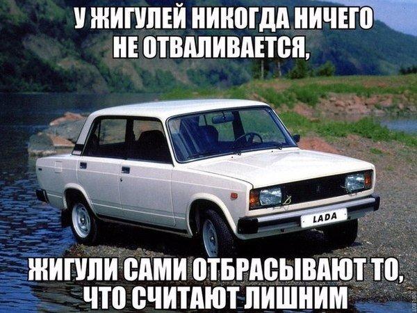 https://pp.vk.me/c635100/v635100070/3007c/HFDUI533B0Y.jpg